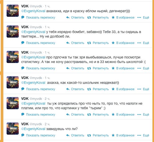 Снимок экрана 2014-04-15 в 11.47.08
