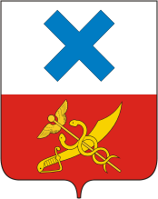 Coat_of_Arms_of_Irbit_(Sverdlovsk_oblast)