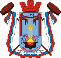 Coat_of_Arms_of_Fershampenuaz_(Chelyabinsk_oblast)_(1984)