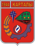 Coat_of_Arms_of_Kartaly_(Chelyabinsk_oblast)_(1999)