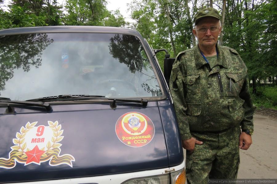 румынский полк уссурийск фото драматург аристофан