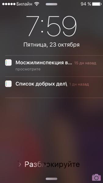 Мой день и Московский марш-бросок 2015
