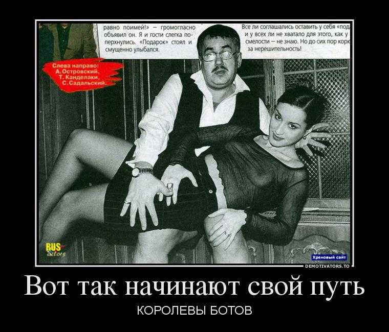фото стань проституткой