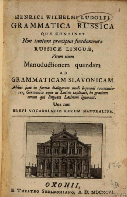 HENRICI WILHELMI LUDOLFI: «Grammatica Russica»