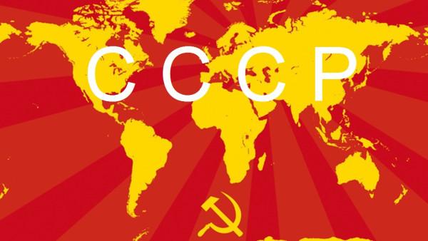 Ленин виноват в развале СССР?