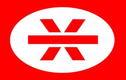 Добро за добро (4) флаг