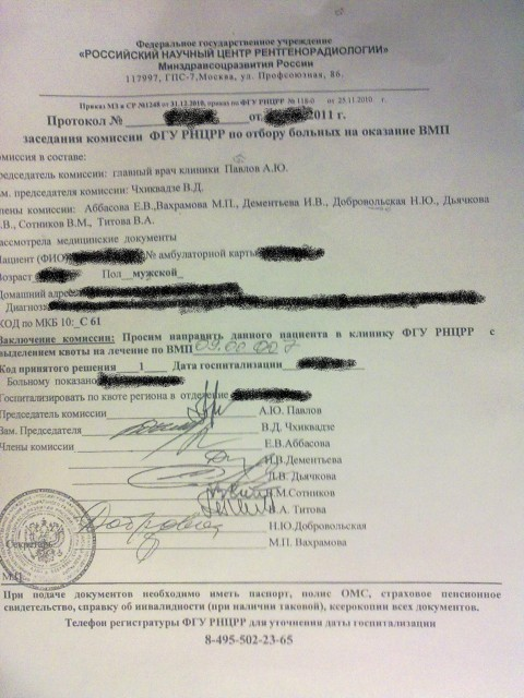 линиях Где в челябинске подают документы на соотечественников все
