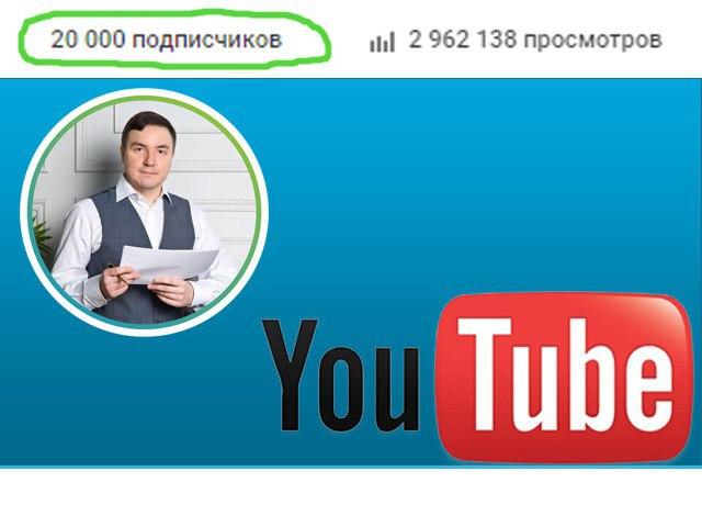 Официальный YouTube канал Евгения Гришечкина