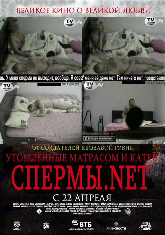 net3ab4166c0ea6