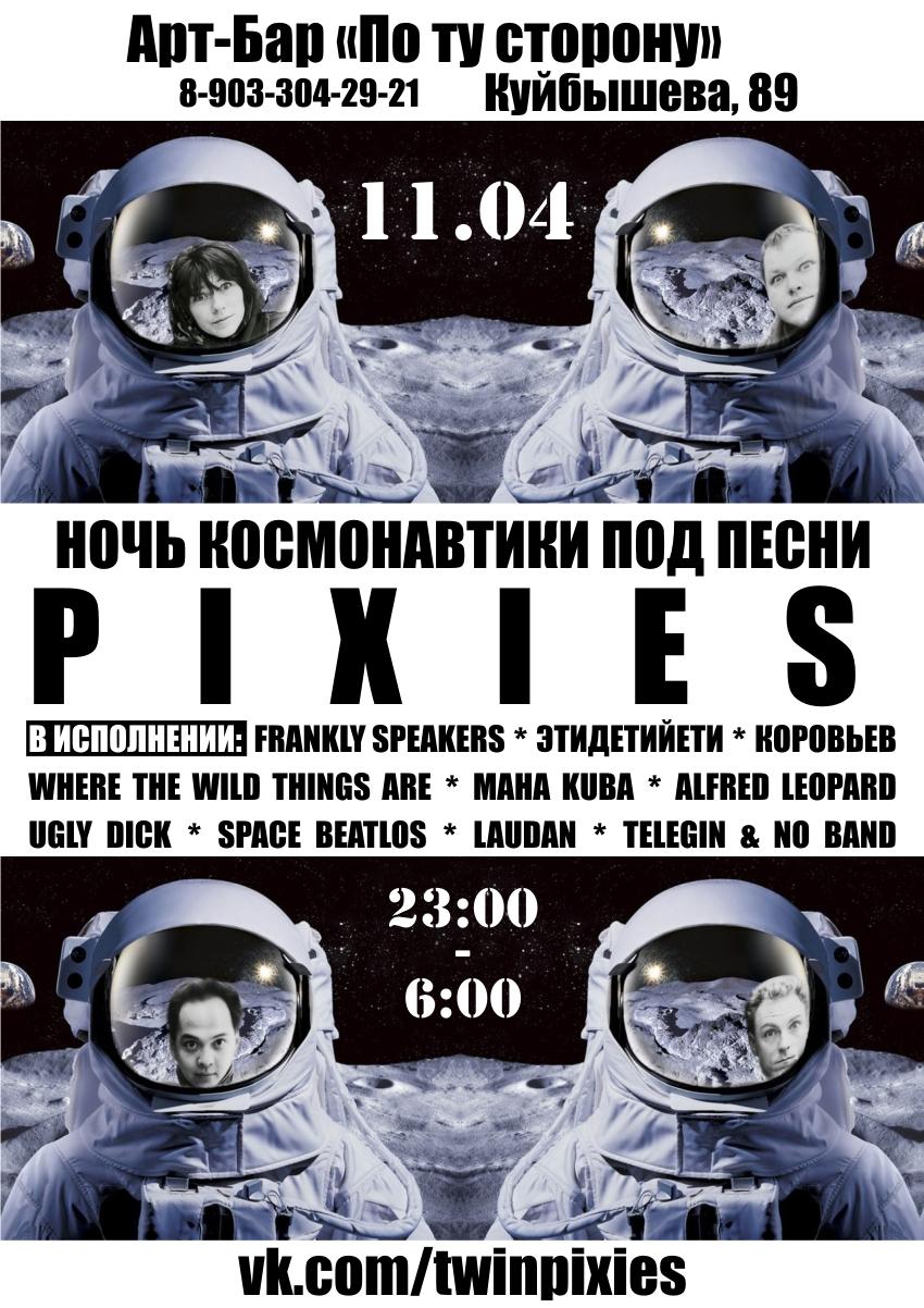 pixies_003