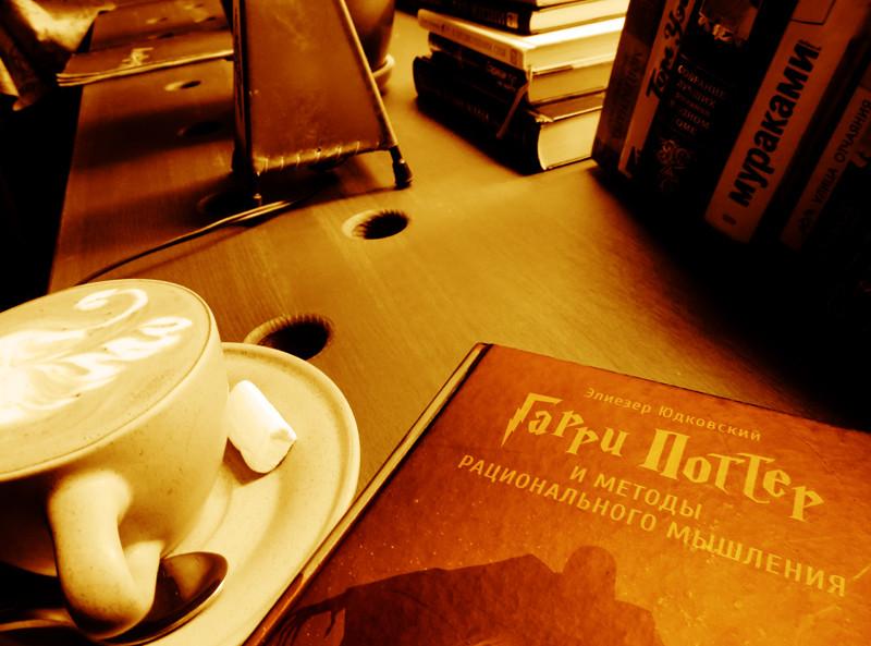 кофейня.jpg