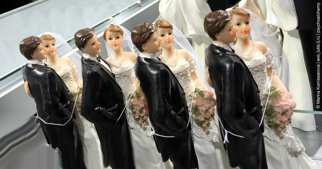 Свадебная история белоснежки с сексом