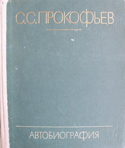 P1011797