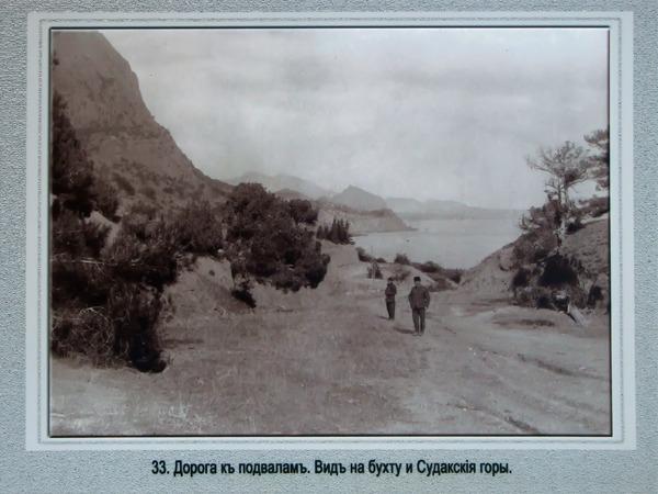 istoricheskie-fotografii-novogo-sveta-galleries-51-5-w500