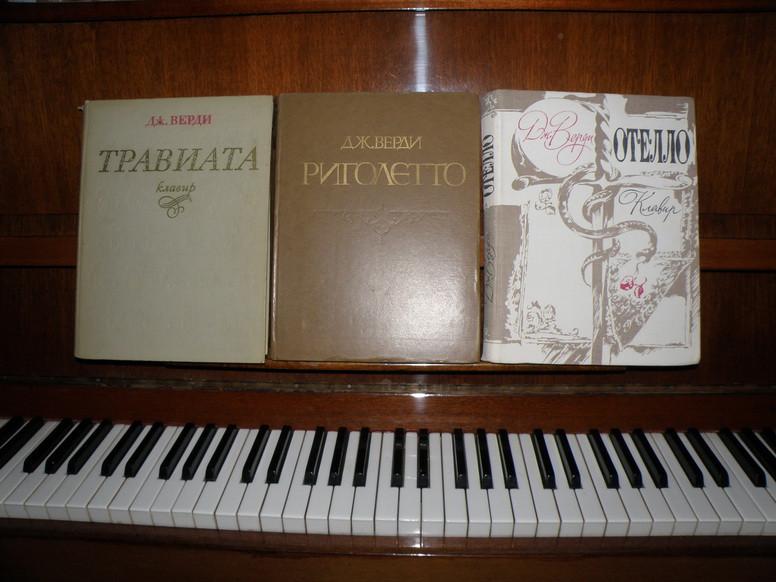 клавиры