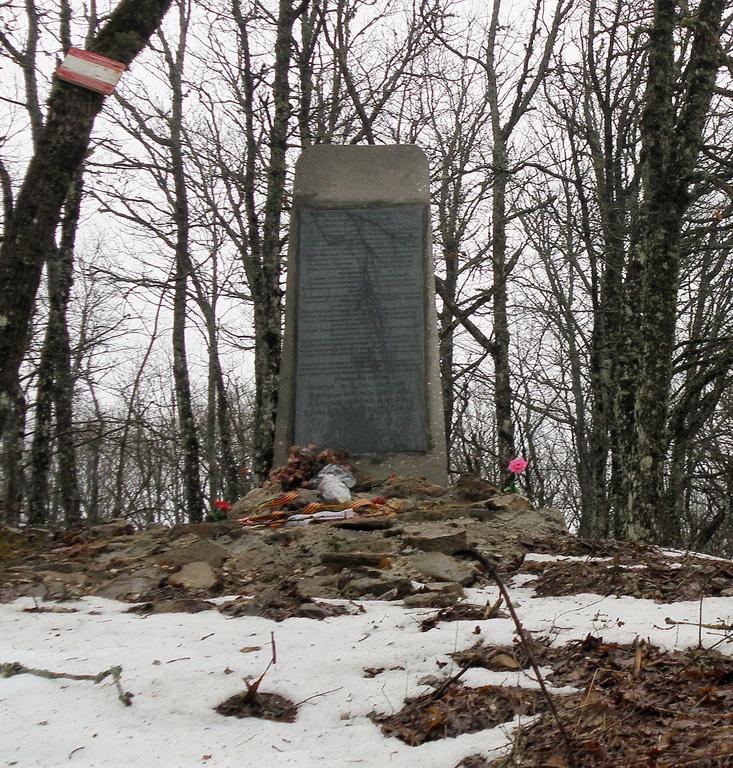 памятник на перевале — копия