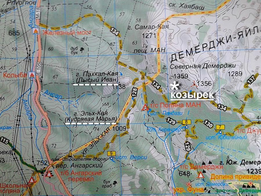 1 карта