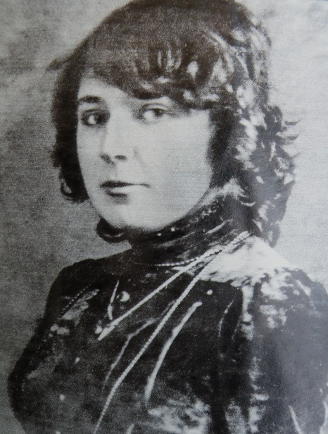 Марина