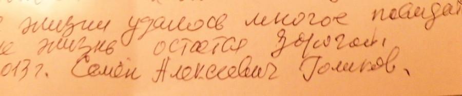 подпись