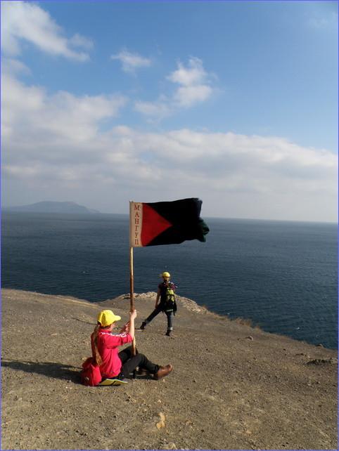 2 знамя, развеваемое ветром