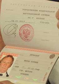 Паспорт Депрадье