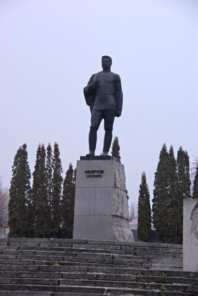 Фрунзе