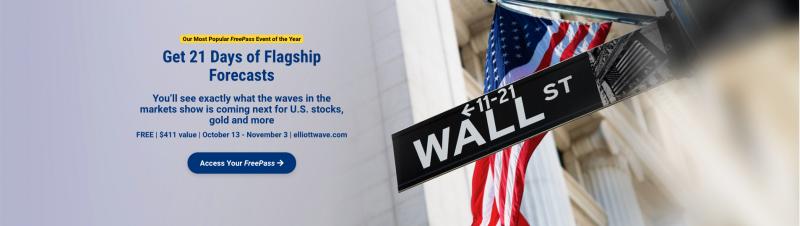 Бесплатный доступ к анализу американских рынков на три недели