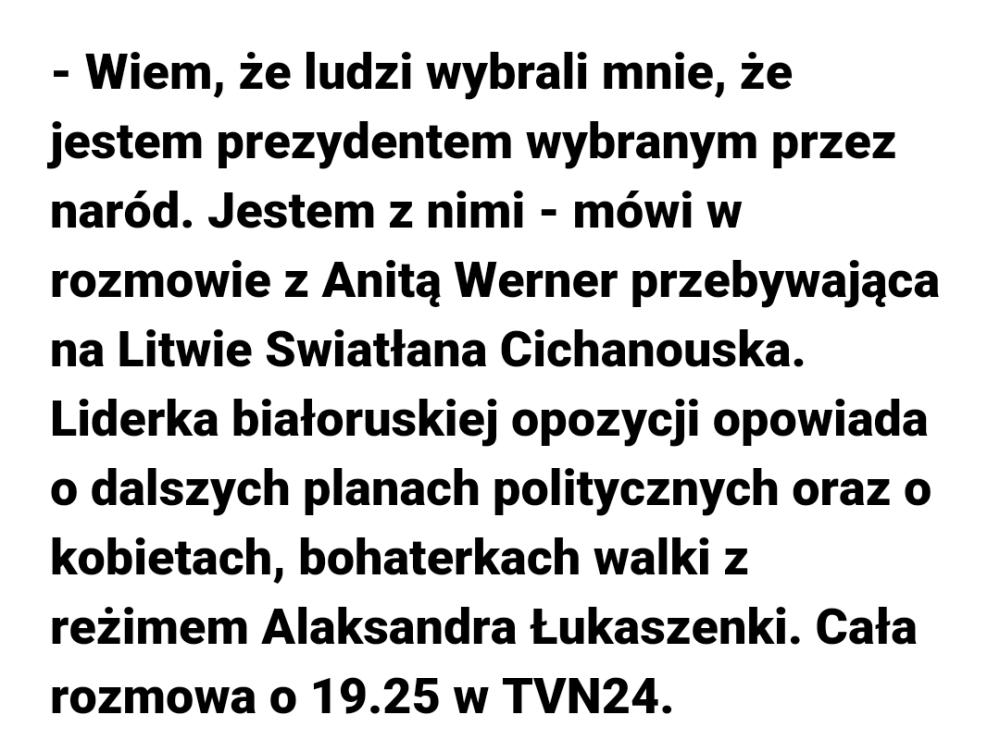 «Знаю, что люди выбрали меня то, что являюсь президентом выбранным через народ» - заявила Светлана Тихановская в разговоре с Анитой #Вернер находясь в #Литве.