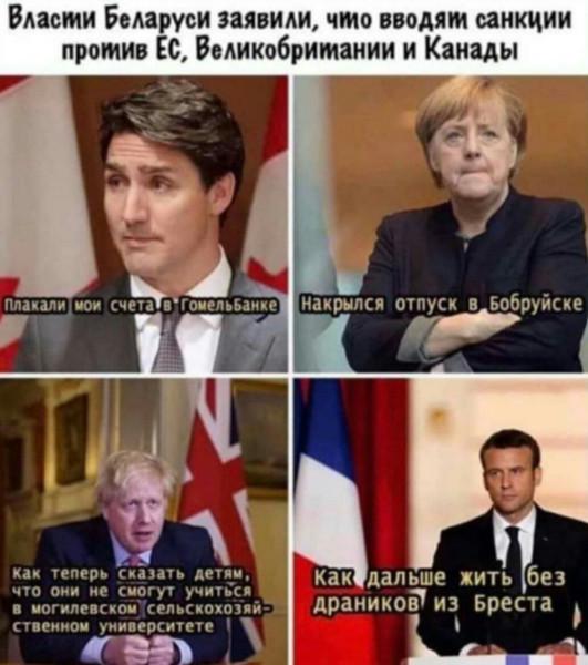 Беларусь угрожает санкциями. Есть над чем посмеяться.