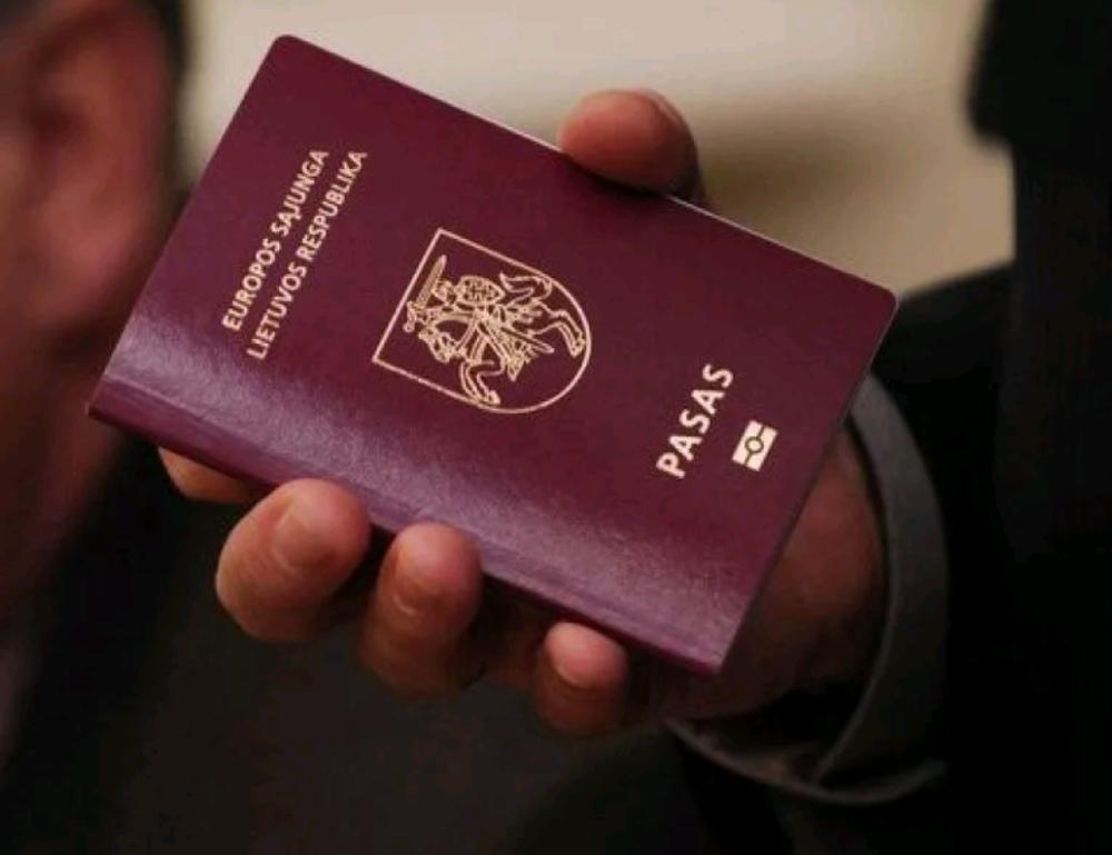 Паспорт гражданина Литовской Республики Европейского Союза.