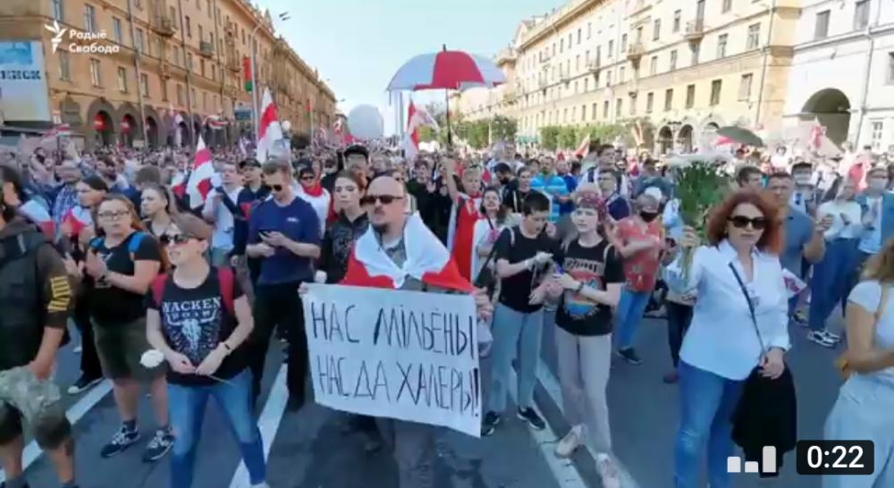 Последнее воскресенье лета город #Минск и его мирные жители принимают участие на «Марше Мира».