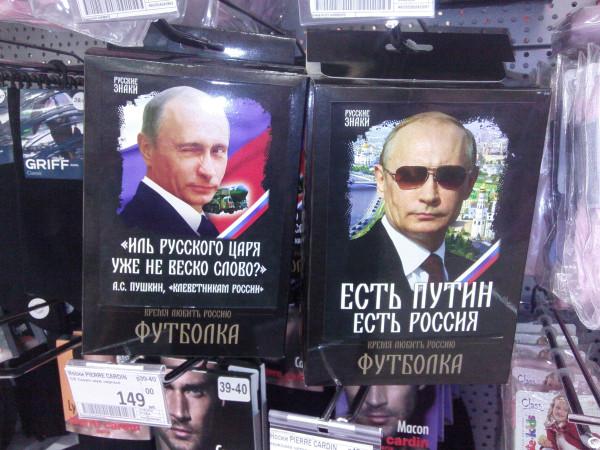 Олланд: Выборы на Донбассе должны пройти по украинскому законодательству - Цензор.НЕТ 3242