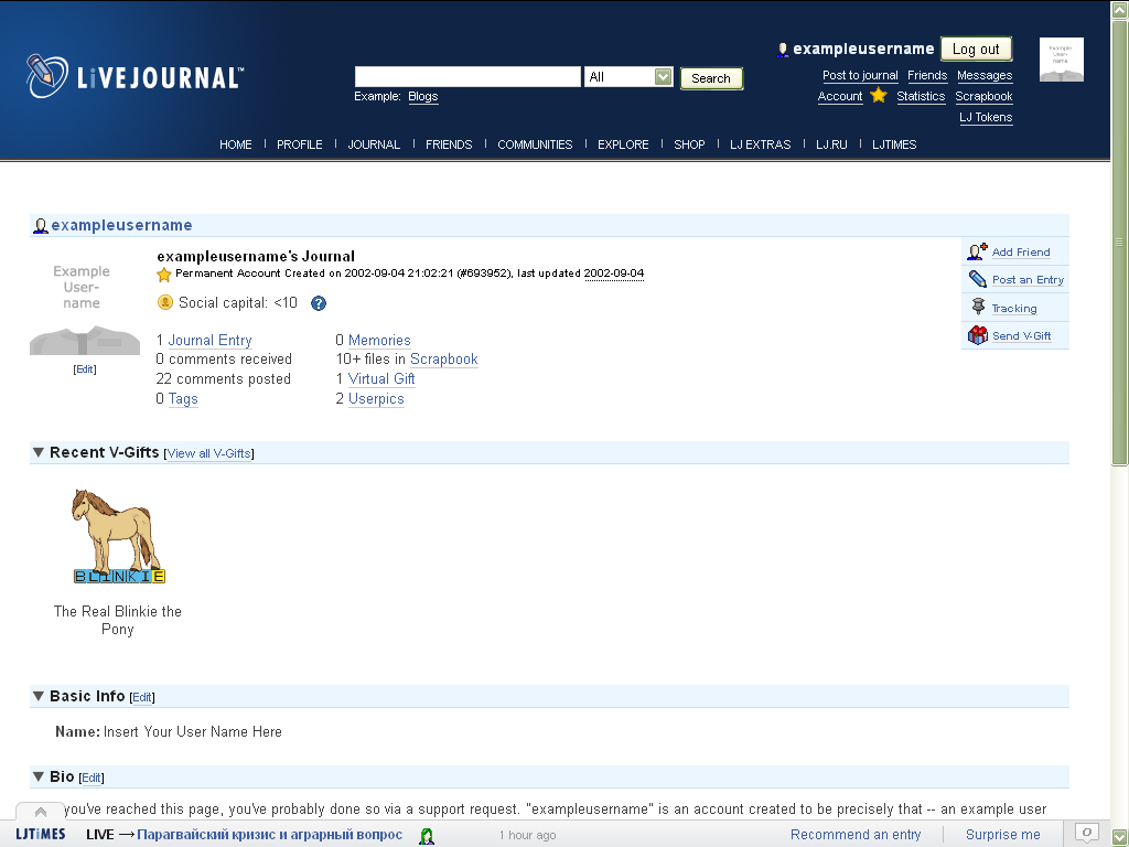 Livejournal.com search.bml site
