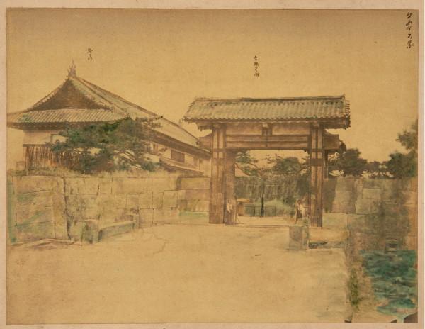 Saiwaibashi-mon Gate.jpg