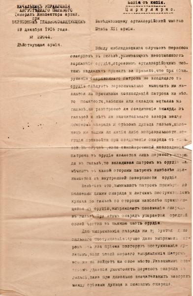 11-655.jpg