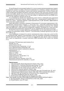 Memels_Batteries(1)_33.jpg