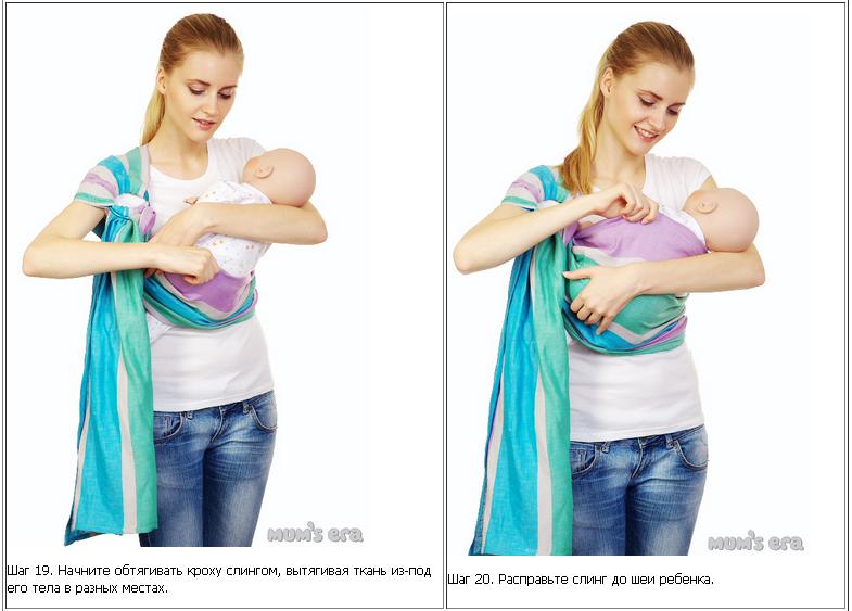Сшить слинг-шарф своими руками