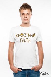 001866_big_futbolka_krestnji_papa_BIG