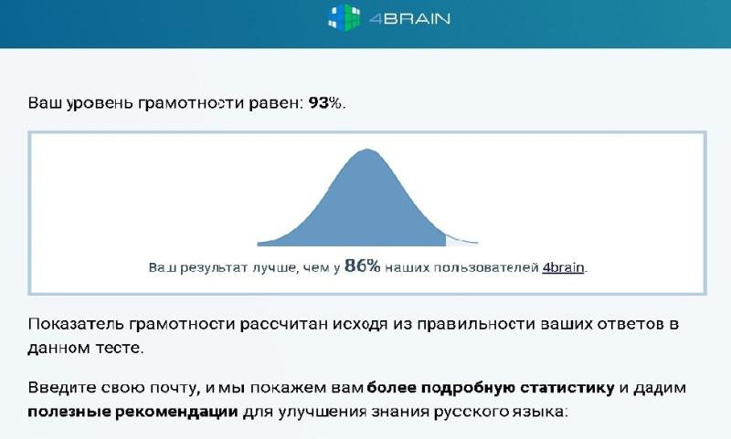 brain_rus.jpg