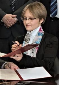 Мария Путина (2).jpg