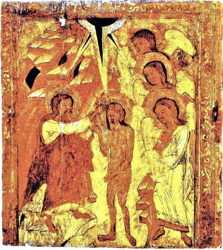 крещение галиция — копия.jpg