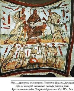 евангелисты — копия.jpg