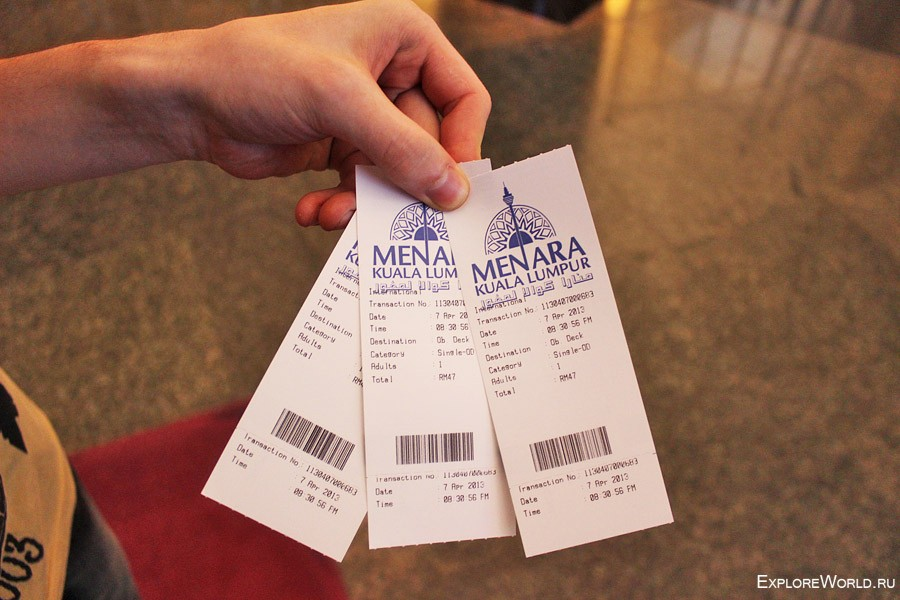 menara-bilet