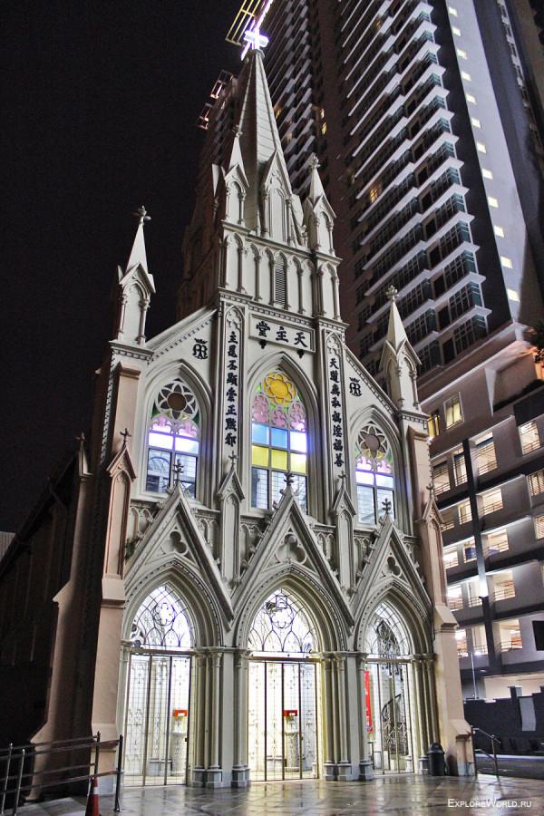 katolik-hram