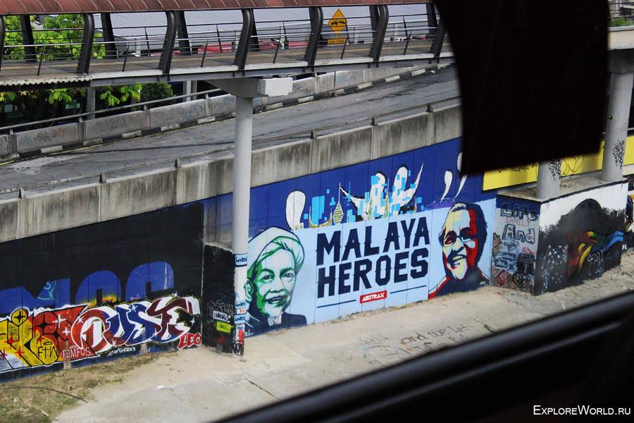 street-art-malaysia