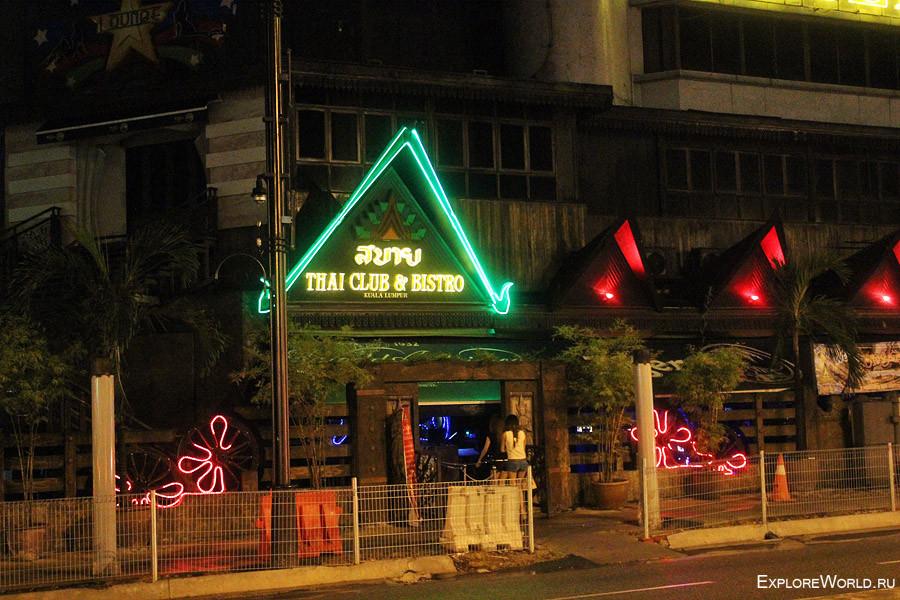 thai-club