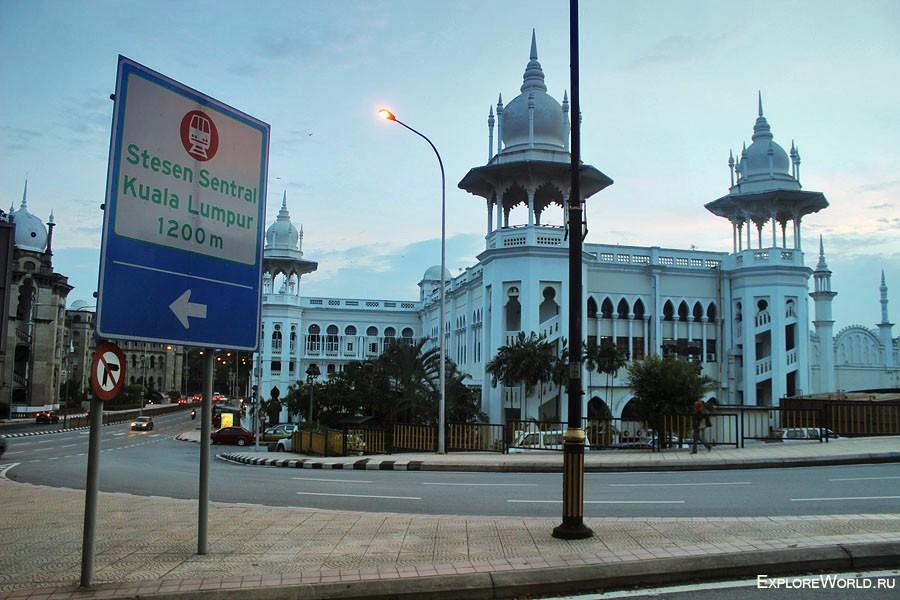 Достопримечательности Куаула Лумпур