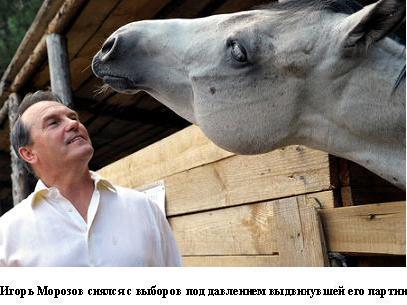Морозов с лошадью-3