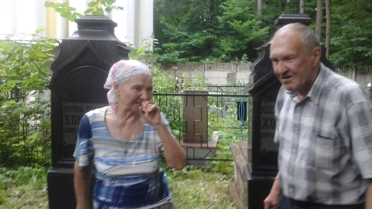 мама Кира Кирилловна Мишина и дядя Сергей Михайлович Хомяков, Июль 2016