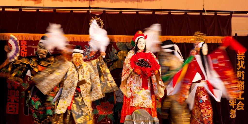 КАГУРА - японские древние мистерии